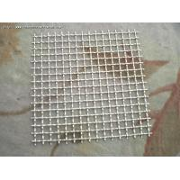Buy cheap Rust Resistant Crimped Wire Mesh Weaving Patterns 22 SWG Copper Bbq Grill Net from wholesalers