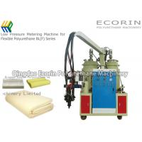 Buy cheap For The sofa and bed mattress memory flexble foaming Fully Automatic Polyurethane PU Foam Machine BL(F)-60 from wholesalers