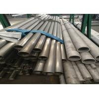 Buy cheap Aisi310s Seamless Stainless Steel Tubing , Pressure Vessels Steel Metal Tubing from wholesalers