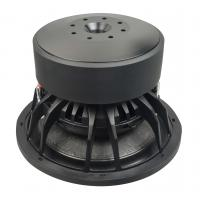 Buy cheap 12 15 inch 2000w RMS High Powered SPL competition Car Subwoofer from wholesalers
