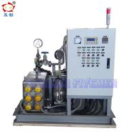 Buy cheap Biodiesel Centrifuge Machine Waste Oil Separator For Diesel Engine Fuel Oil Handling from wholesalers