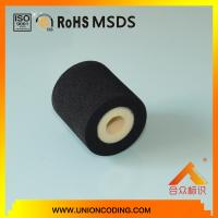 Buy cheap Diameter 40*40 Black color HZXJ type ink roller from wholesalers