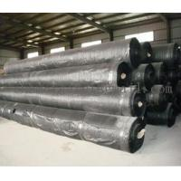 Buy cheap PP Woven Structural retaining wall product