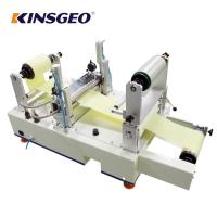 Buy cheap 1 phase, AC 220V 220v Hot Melt Glue Machine , Hot Melt Roller Coater Program Control  from wholesalers