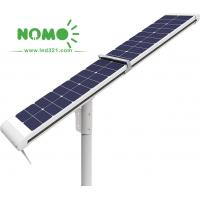 Buy cheap Safe Self Cleaning Solar Panels Street Lights With Auto Sweeping Systems from wholesalers