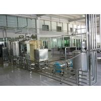 Buy cheap Pasteurizing Homogenizing Milk Processing Machine For Yogurt Produce 5T from wholesalers