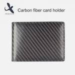 Buy cheap RFID Blocking Front Pocket Slim Wallet Minimalist Secure Carbon Fiber Credit Card Holder from wholesalers