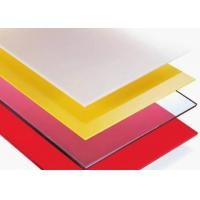 Buy cheap Frosted polycarbonate sheet from wholesalers