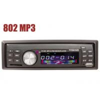 Buy cheap Car MP3 Player Car Audio Music Player Audio car dvd player CD MP3 Format---(MP3 802) from wholesalers