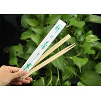 Buy cheap Custom Printed Japanese Style Chopsticks , Bamboo Disposable Chopsticks from wholesalers