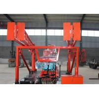 Buy cheap River Levees Protection Core Drill Rig For Grouting Hole Drilling from wholesalers
