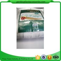 Buy cheap High Density Garden Shade Netting , Insect Netting By The Yard  1.8*3m Shade rate 10% Packing size 25*35*50cm from wholesalers