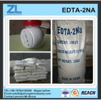 Buy cheap edetate disodium dihydrate from wholesalers