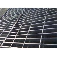 Buy cheap ISO9001 Parking Galvanized Steel Grating Cross Bar Length Under 1200mm from wholesalers