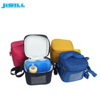 Buy cheap Waterproof Picnic Milk Soft Cooler Bag With Adjustable Shoulder Strap from wholesalers