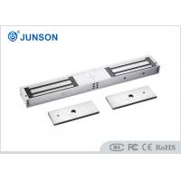 Buy cheap 1200LBS*2 Sliding door magnetic lock For Double Swing Glass Door , CC SGS approved-JS-500DS from wholesalers
