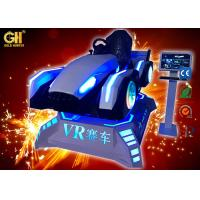 Buy cheap Attractive 220v 9D VR Game Machine / Earn Money Car Driving Simulator from wholesalers