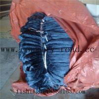 Buy cheap Monofilament nylon fishing net product