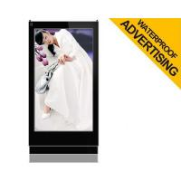 Buy cheap IP65 70inch Waterproof Digital Signage Samsung Lcd Panel For Advertising from wholesalers