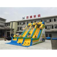 Buy cheap Kids commercial and residential small inflatable kids slide , dry slide 0.5mm PVC Tarpaulin from wholesalers