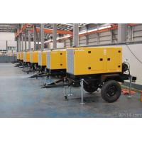 Buy cheap Rain - Proof Trailer Mounted Diesel Generator Set With FG Willsion OEM Engine from wholesalers