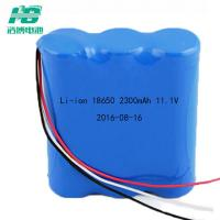 Buy cheap 12v 2200mah 18650 Rechargeable Lithium Battery , 11.1 Volt Lithium Ion Battery Packs from wholesalers