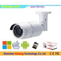 Buy cheap 40M IR 2MP HD TVI Camera Weatherproof With Hikvision TVI DVR from wholesalers