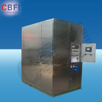Buy cheap Cold Drink Shops Plate Ice Machine With PLC Central Program Control  from wholesalers
