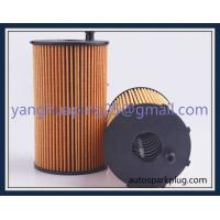 Buy cheap Auto Parts 1311289 4r8q6744AA 1109X7 Oil Filter For Land Rover , 1311289 Lubrication System from wholesalers