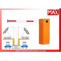 Buy cheap Malaysia Gate Arm Security Barrier Gate Fence Parking Lot Gate Arms from wholesalers