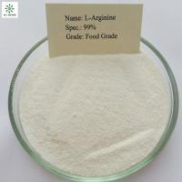 Buy cheap GMP Grade L-Arginine Powder Health Supplement Amino Acid Powder product