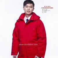 Buy cheap Best Quality Long Section Dustproof Miner General Protective Clothing from wholesalers