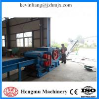 Buy cheap Long life service maintainance bxg2113 wood chipper sale with CE approved from wholesalers