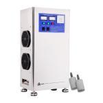 Buy cheap Longevity ceramic quartz tube ozone machine home car portable air purifier ozone generator from wholesalers