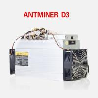 Antminer D3 (19.3Gh) From Bitmain Miner Bitcoin Machine X11 Algorithm 19.3Gh/S