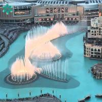 Buy cheap Patent 2D Swing Wholesaler Musical Dancing Water Fountain Price from wholesalers