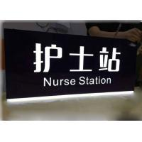 Buy cheap Hospital Illuminated Business Signs/ Nurse Station Sign With Steel Wire Hanging from wholesalers