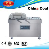 Buy cheap chinacoal07 DZ500-2SB double chamber food vacuum packaging machine from wholesalers