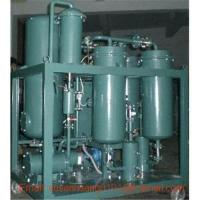 Buy cheap Lubricating oil purifier/ Turbine oil filtering/ Emulsified oil treatment from wholesalers