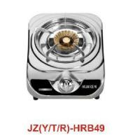Buy cheap One Burner Gas Hob (HRB49) from wholesalers