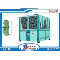 Buy cheap Swimming Pool Air Cooled Screw Compressor Water Chiller With Heating Pump Plant from wholesalers