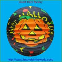Buy cheap 2015 Halloween Paper Lantern Decoration from wholesalers