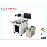 Buy cheap 4ns - 200ns Pulse Width UV Printing Machine Direct Metal Printing from wholesalers