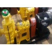 Buy cheap Mud Transfer Single Stage End Suction Centrifugal Pump Fly Ash Wear Resistant from wholesalers
