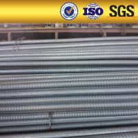 Buy cheap HRB500 non-alloy steel bar reinforcing rebar from Wholesalers
