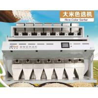 Buy cheap Top technology CCD and LED Rice Color sorter from wholesalers