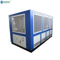 Buy cheap Plastic Injection Molding Machine Chiller System Mould Cooling 40 Tr Water Chiller from wholesalers