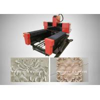 Buy cheap High Stable Etching Tool Stone Carving Diy CNC Router Machine For Marble / Jade from wholesalers