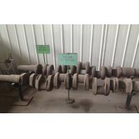 Buy cheap High Precision Forged Steel Shaft, 42CrMo, 34CrNiMo6, 25Mn Crankshaft Forging EF + LF + VD from wholesalers