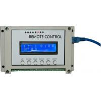 Buy cheap general internet remote control unit from wholesalers